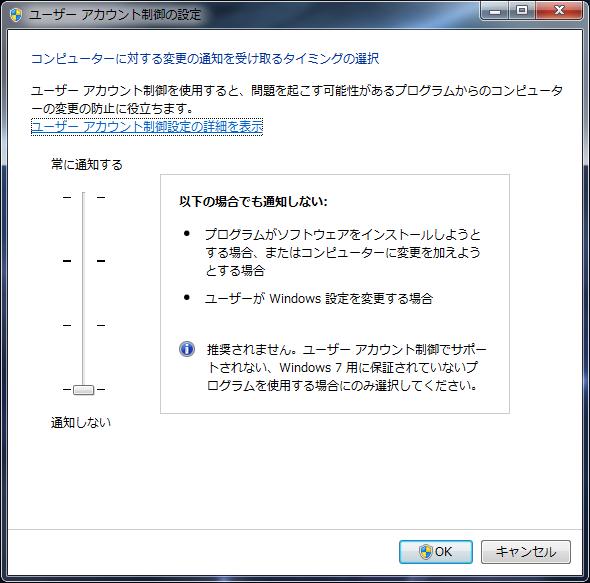 user-account_setting