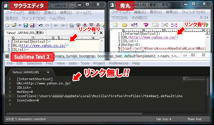 SublimeText_URL_no-link