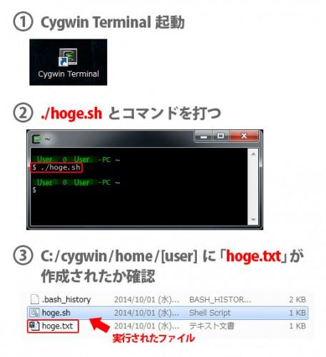 cygwin-run