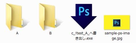 ps-script04