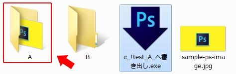ps-script05