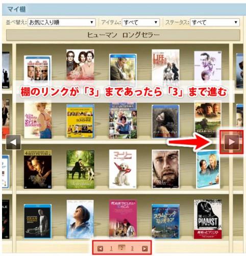 revGetter_usage01