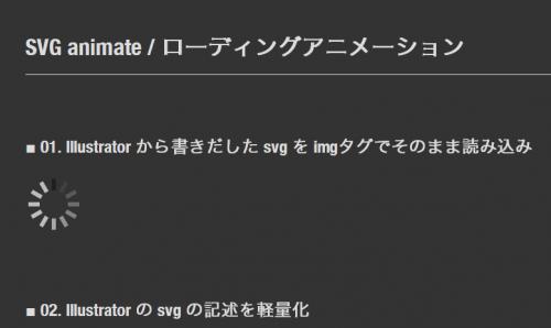 svg-animate-cap01