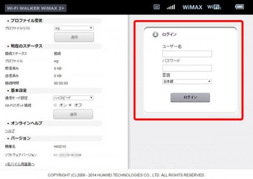 Wi-Fi_WALKER08