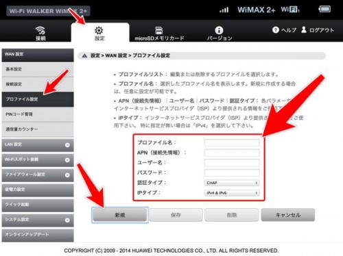 Wi-Fi_WALKER09