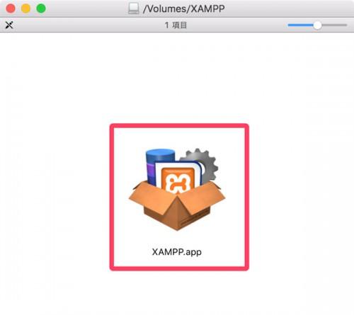 xampp-mac-setup01_05