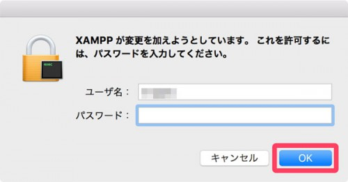 xampp-mac-setup01_06