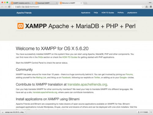 xampp-mac-setup01_15