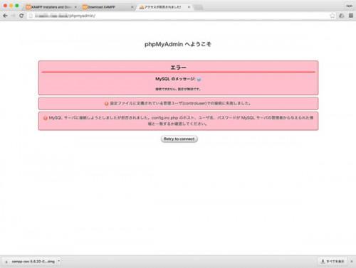 xampp-mac-setup01_16