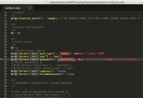 xampp-mac-setup02_04