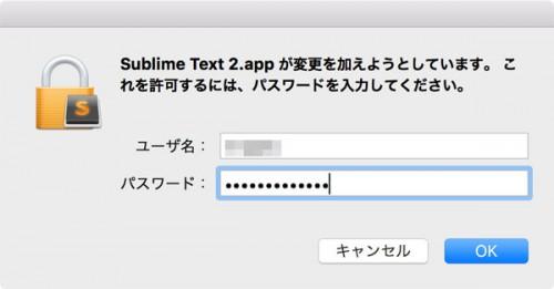 xampp-mac-setup02_05