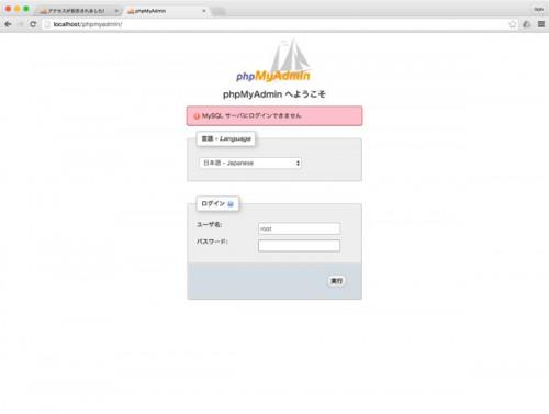 xampp-mac-setup02_06