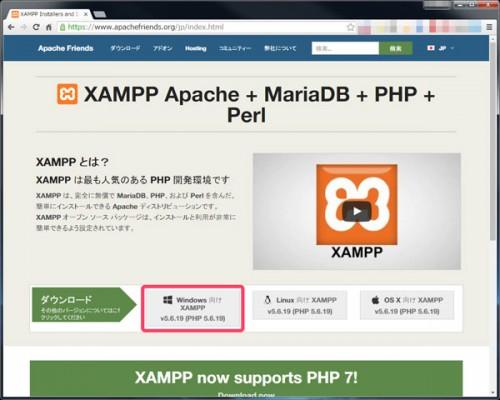 xampp-setup01_01