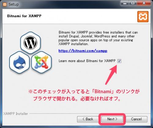 xampp-setup01_09