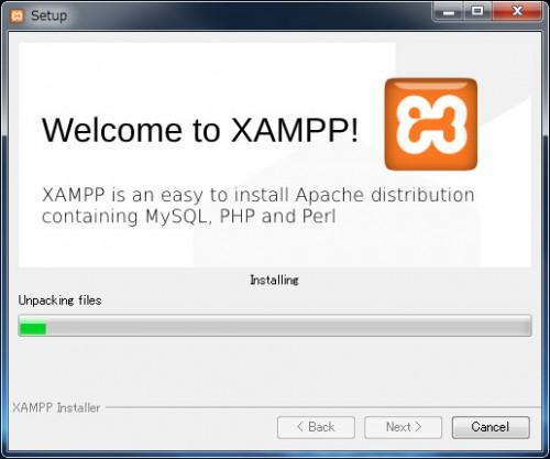 xampp-setup01_11