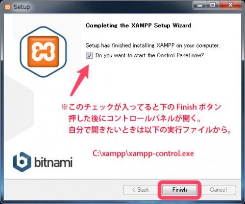 xampp-setup01_13