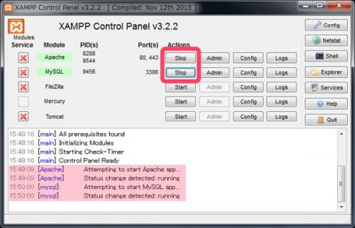 xampp-setup01_16
