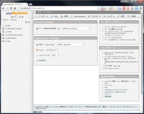xampp-setup01_18