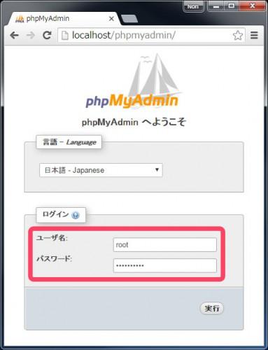 xampp-setup02_08