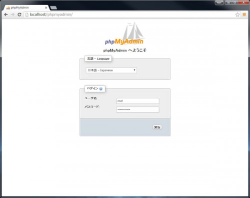 xampp-win_dropbox-share09
