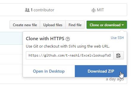 excelvlookuptootherbooksheet_download-zip